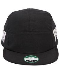 Puma Select - Logo Baseball Cap - Lyst