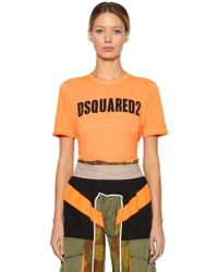 DSquared² - Logo Printed Cotton Jersey T-shirt - Lyst