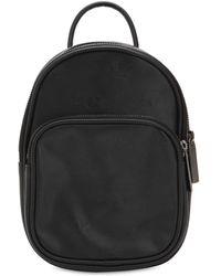 2dfbe95ec0 adidas Originals - Mini Classic X Faux Leather Backpack - Lyst
