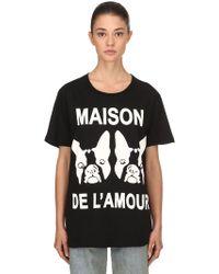 Gucci - Maison De L'amour Cotton Jersey T-shirt - Lyst