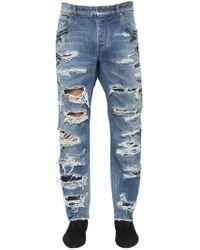 Dolce & Gabbana - 16.5cm Destroyed Cotton Denim Jeans - Lyst