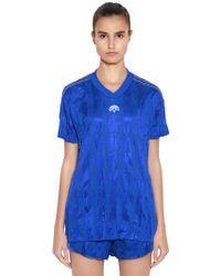 Alexander Wang - Aw Oversized Wrinkled Jacquard T-shirt - Lyst
