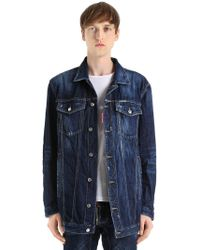 DSquared² - Oversized Be Cool Be Nice Denim Jacket - Lyst