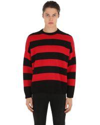 The Kooples - Distressed Stripe Cashmere Blend Jumper - Lyst