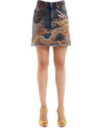 Gucci - Dragon Patches Cotton Denim Mini Skirt - Lyst