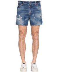 DSquared² - Jeans Square Crotch In Denim 28cm - Lyst