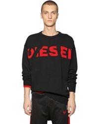 DIESEL - Oversize Wool Blend Jacquard Jumper - Lyst