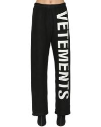 Vetements - Logo Joggers - Lyst