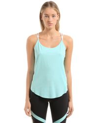"""Under Armour - Tank Top """"misty Strappy"""" - Lyst"""
