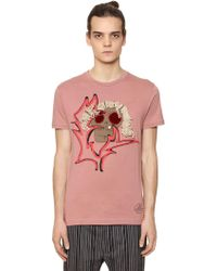 Vivienne Westwood - Cotton Jersey T-shirt W/ Monster - Lyst