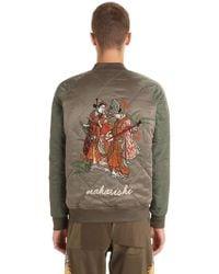 Maharishi - Reversible Silk & Nylon Bomber Jacket - Lyst