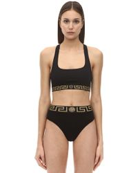 Versace - Top In Techno Jersey Stretch - Lyst