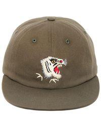 Maharishi - Cappello Baseball In Tela Di Cotone - Lyst