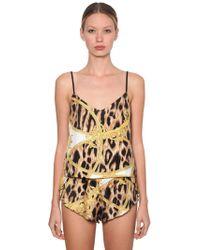 22a2c0e572 Versace - Printed Pajama Pants - Lyst