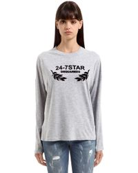 DSquared² - Flock Printed Cotton Jersey T-shirt - Lyst