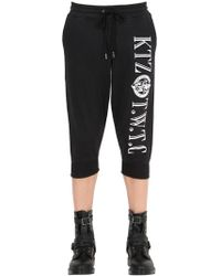 KTZ | Cropped Embroidered Cotton Jogging Trousers | Lyst