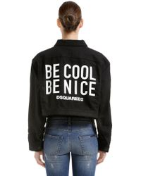 DSquared² - Be Cool Be Nice Denim Jacket - Lyst