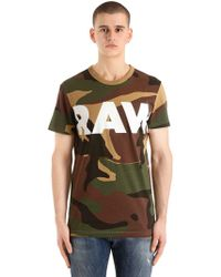 G-Star RAW - Woodland Camo Print Cotton T-shirt - Lyst