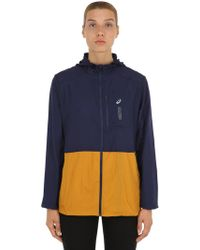 Asics - Naked Packable Track Jacket - Lyst