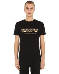 Moschino - T-shirt En Jersey De Coton Imprimé - Lyst