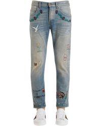 Gucci - Jeans In Denim 18cm - Lyst