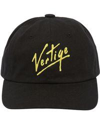 Etudes Studio - Vertige Embroidered Cotton Baseball Hat - Lyst