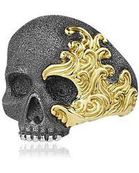 David Yurman - Waves Skull Gold & Silver Ring - Lyst