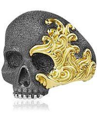 """David Yurman - """"Anello """"""""waves Skull"""""""" In Oro E Argento"""" - Lyst"""