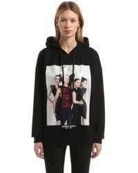 Jeremy Scott - 20th Anniversary Oversize Sweatshirt - Lyst
