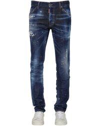 DSquared² 16.5 Cool-guy-jeans Aus Baumwolldenim