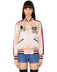 Valentino - Embroidered Silk Satin Bomber Jacket - Lyst