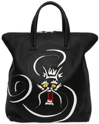 Bonastre - Dragon Vegetable Tanned Leather Tote Bag - Lyst