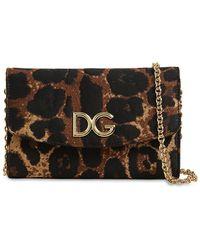 Dolce & Gabbana レオパード柄ジャカードバッグ - ブラック