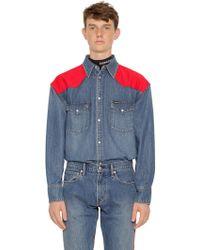 Calvin Klein - Camicia Oversize Western In Denim Di Cotone - Lyst