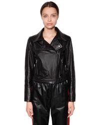 DROMe - Nappa Leather Biker Jacket - Lyst