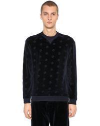 Giorgio Armani - Logo Cotton Velvet Sweatshirt - Lyst