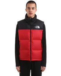 The North Face Nuptse 2 Vest in Black for Men - Lyst 5d0d82060