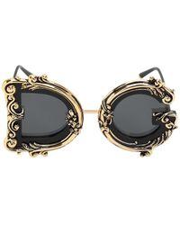 Dolce & Gabbana Devotion Sunglasses - Multicolour