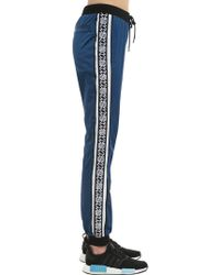 Andrea Crews - New Man Logo Side Bands Track Pants - Lyst