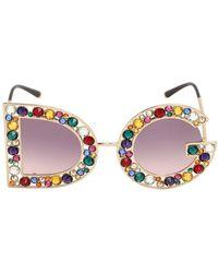 Gabbana Desde Lyst 151 Gafas Dolceamp; Sol Mujer € De sQrdth