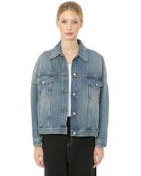 MM6 by Maison Martin Margiela - Oversize Cotton Denim Jacket - Lyst