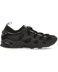 Asics - Gel Mai X Casio G-shock Sneakers - Lyst