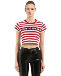Fiorucci - Striped Cropped T-shirt - Lyst