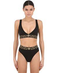 Versace - Swimsuit Top - Lyst