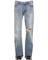 Balenciaga - 20cm Bootcut-jeans Aus Denim Mit Rissen - Lyst