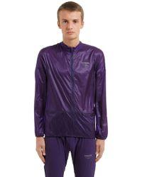 Nike - Nikelab Gyakusou Running Packable Jacket - Lyst