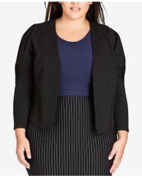 City Chic - Trendy Plus Size Open-front Jacket - Lyst