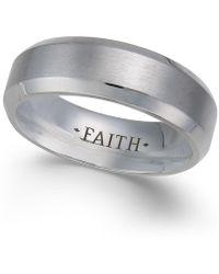 Macy's - Faith Beveled Cobalt Ring - Lyst