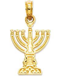 Macy's - 14k Gold Charm, Menorah Charm - Lyst