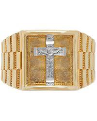 Macy's - Crucifix Ring In 14k Gold & White Gold - Lyst